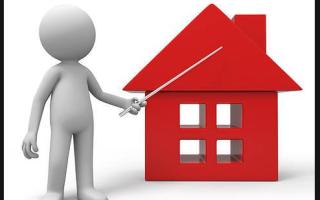 Рекомендации о том, как узнать собственника квартиры