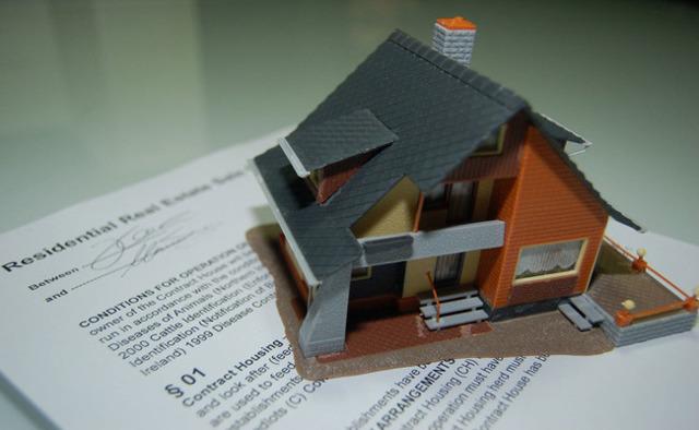 Приватизация кооперативной квартиры: пошаговая инструкция