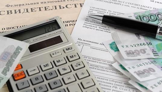 Госпошлина за выписку из ЕГРН (ЕГРП) в 2020 — стоимость, сроки