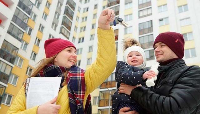 Как получить социальное жилье в Москве