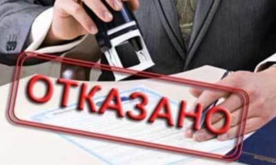 Кадастровый паспорт земельного участка: как и где получить, получение онлайн, образец и реквизиты