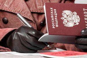 Прописка человека без права на жилплощадь: как временно зарегистрировать без права собственности или проживания