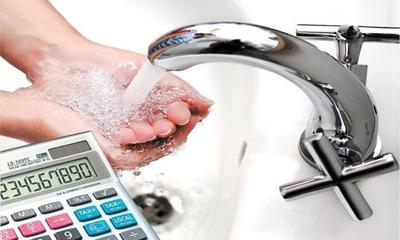 Как платить за воду самостоятельно по счетчику, пошаговая инструкция