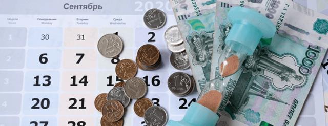 Основания для перерасчета за коммунальные услуги в 2020 - 2021 году