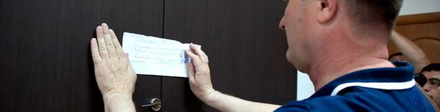 Наложение ареста на квартиру: запрет на регистрационные действия с недвижимостью.
