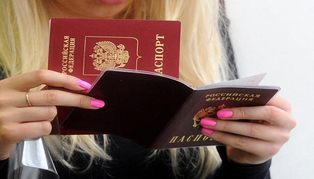 Можно ли поменять паспорт в МФЦ не по месту прописки и получить его